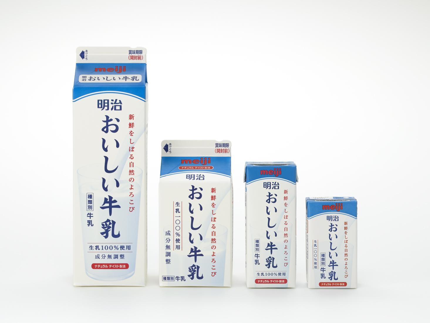 http://www.tsdo.jp/images/portfolio/meiji_04_2.jpg